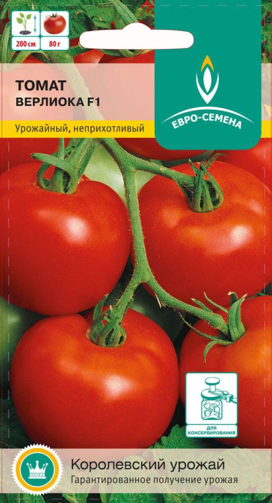Среди раннеспелых детерминантных гибридов хорош Верлиока F1 – все плоды, как на подбор: сочно-красные, с плотной кожицей и ярко выраженным вкусом, 90-100 г весом, пригодны как в консервацию, так и к употреблению в свежем виде.