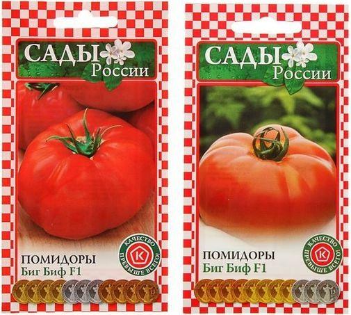 Любителям крупных помидоров стоит обратить внимание на «Биф F1», его темно-красные округлые плоды достигают 300г и отличаются насыщенным вкусом.