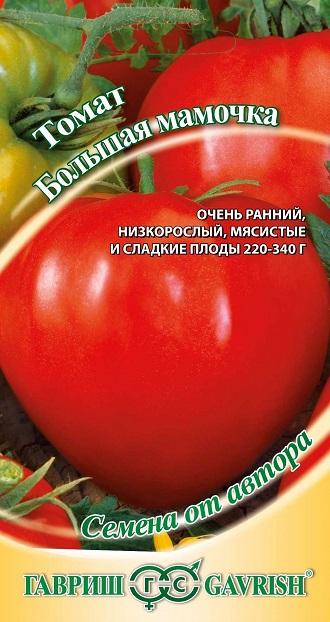 «Большая мамочка» – вес сердцевидного помидора до 400 грамм, а первый урожай можно снимать на 80-85 день.