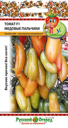 Tomat-Medovie-Palchiki-F1-2.jpg