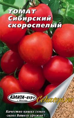 Томат «Сибирский скороспелый»: описание, урожайность, фото и отзывы